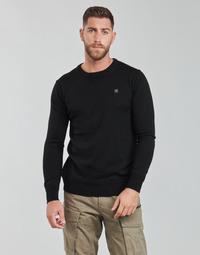 Abbigliamento Uomo Maglioni G-Star Raw PREMIUM BASIC KNIT R LS