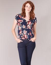 Abbigliamento Donna Top / Blusa Casual Attitude RIZZIE Multicolore